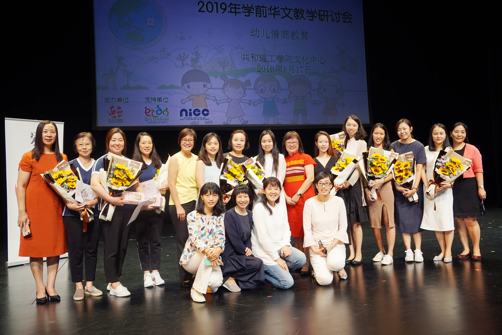 Pre-school Chinese Language Storytelling Aids Competition Award
